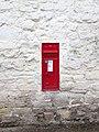 Postbox near Bapton - geograph.org.uk - 1375798.jpg