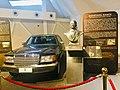 Presidential car of Fidel Ramos.jpg