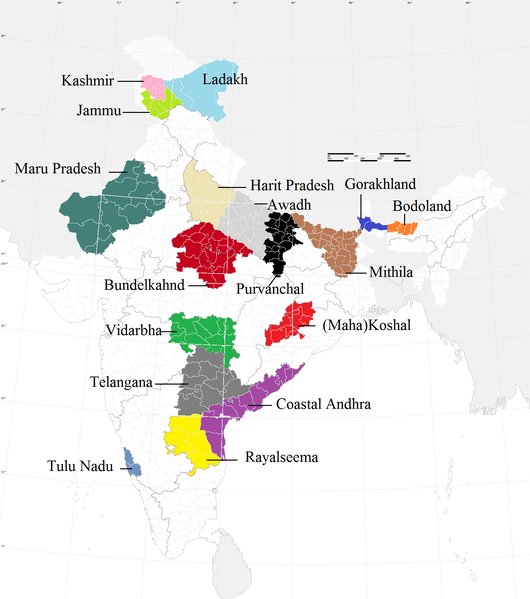 File:Proposed States of India.png