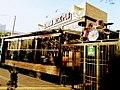 Pub in Canoas, Brazil.jpg