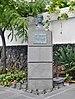 Puerto de la Cruz - A Christie monument.jpg