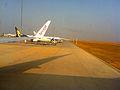 Pune Airport 02.jpg