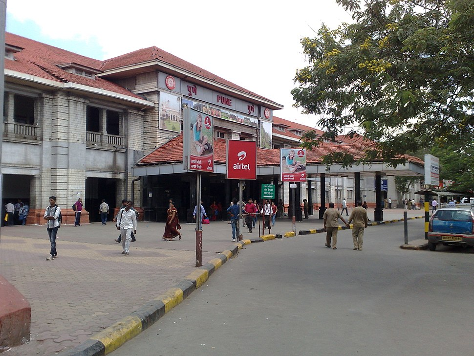 Pune railway station - Entrance