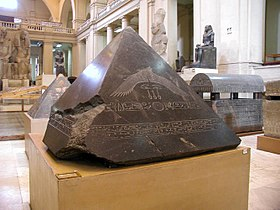 Pyramidion of the Pyramid of Amenemhet III at Dahshur.jpg