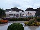 Королевский дворец Каср Аль Алам