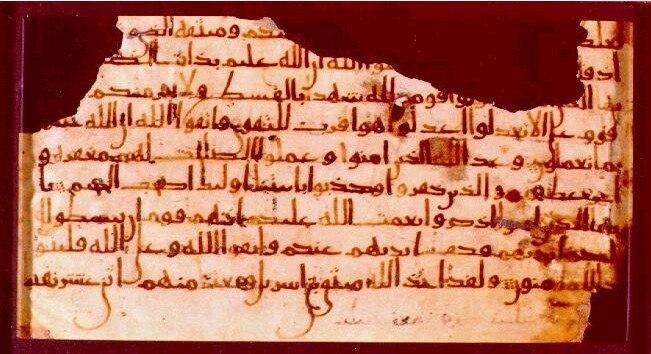 Qur'anic Manuscript - Kufic script