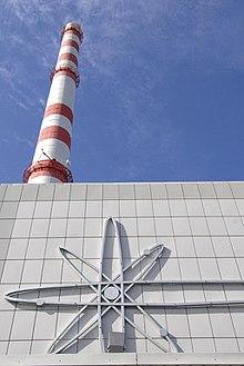 俄罗斯核能