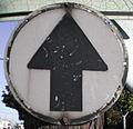 RI 12 old shield arrow closeup.jpg