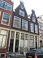 RM2924 Amsterdam - Kerkstraat 290.jpg