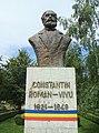 RO MS Reghin Bustul lui Constantin Roman-Vivu.jpg
