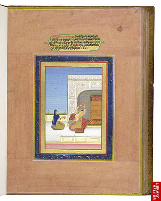 Ragamala paintings - Raag Poorvi folio in an album, with 36 Ragamala paintings, 17th century.