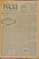 Rada 1908 128.pdf