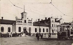Chișinău railway station - Image: Railway Station Chisinau 1936