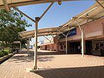 Rajkot Airport Departures.JPG