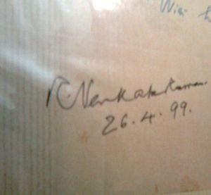 R. Venkataraman - Image: Ramaswamy Venkataraman's Autograph
