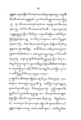 Rangsang Tuban kaca081.png