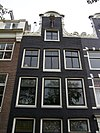 reguliersgracht 73 top