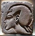 Relief showing the head of pharaoh Akhenaton 01.jpg