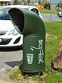 Rethel-FR-08-Zone de l'Etoile-poubelle hamburgererie-2.jpg