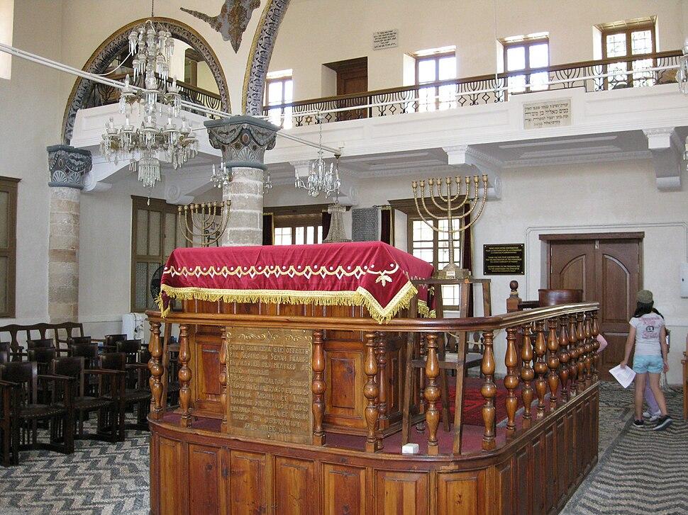 Rhodes Synagogue1