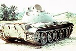 Right rear view of a T-54 tank.JPEG