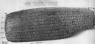Rongorongo text B - Image: Rongorongo B v Aruku Kurenga