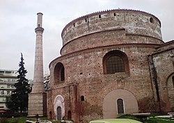 Rotunda Yard Thessaloniki 15 view.JPG