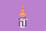 Royal Flag of Princess Maha Chakri Sirindhorn.png
