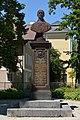 Rudolfdenkmal Bad Ischl DSC 3395w.jpg