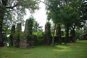 Ruin of old church Bonbon Catarman Camiguin island.jpg