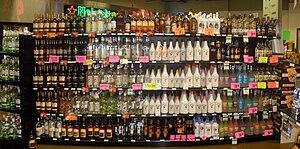 English: Rum display shelves in an American li...