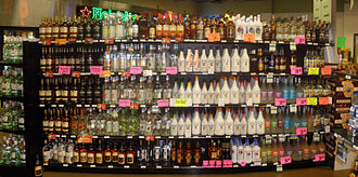 Rum - Rum display in a liquor store