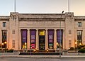 Rundel Memorial Library Rochester NY.jpg