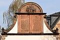 Rundgiebel Tafel Marburg Rudolphsplatz.jpg