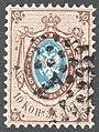 Russia 1858 Sc8u.JPG