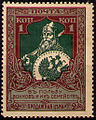 Russia stamp 1914 1k.jpg