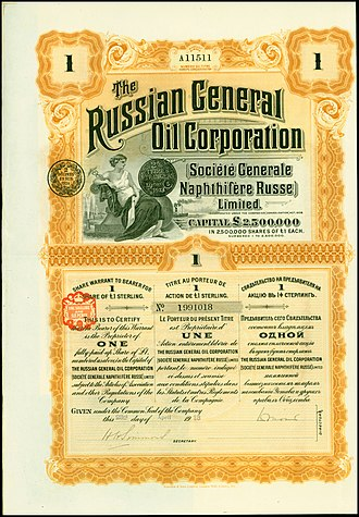 Branobel - Share of the Russian General Oil Corporation, issued 28. April 1918