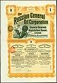 Russian General Oil Corp 1918.jpg