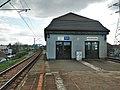 Rybnik Paruszowiec, dworzec 04.jpg
