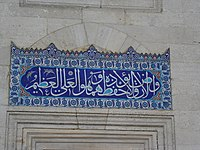 Süleymaniye Camii-İstanbul
