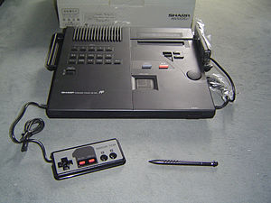 Famicom Titler - Image: SHARP AN510