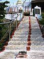 SRI SIDDHESHWARER HILL TEMPLE, SALEM - panoramio (18).jpg