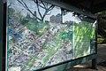 SZ 深圳 Shenzhen 福田 Futian 深圳市中心公園 Zhongxin Park 皇崗路 Huanggang Road plant Nov 2017 IX1 Lianhua Ercun East map 01.jpg