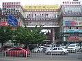 SZ Tour Street 90412 百匯城 shop signs evening.JPG