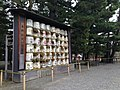 Sacred sake in front of Otemmon of Heian Shrine.JPG