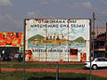 Safe sex billboard, Kabale, Uganda.jpg