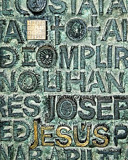 Sagrada Familia door - Jesus 33