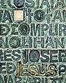 Sagrada Familia door - Jesus 33.jpg
