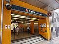 Sai Wan Ho Station 2013 part1.JPG