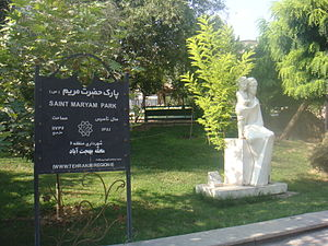 Freedom of religion in Iran - Saint Mary Park in Tehran (2011)